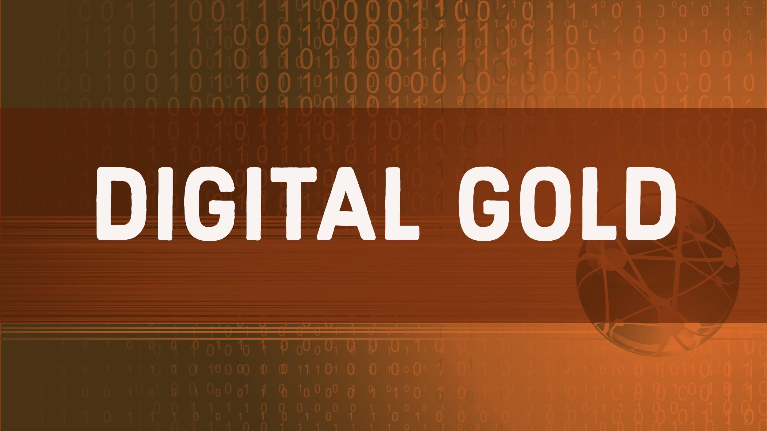 デジタルゴールドは存在しない